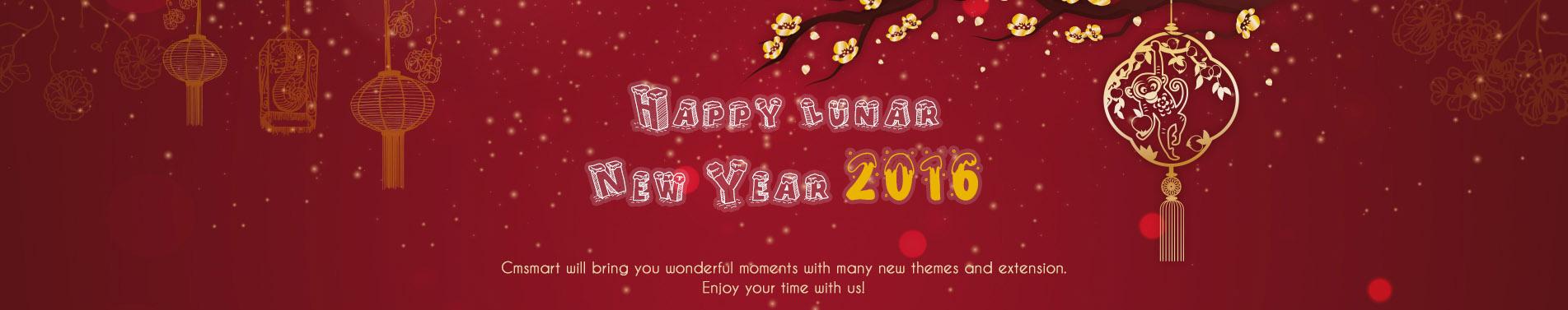 happy nunar new year