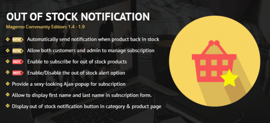 Out Of Stock Notification Magento Extension - MageBuzz